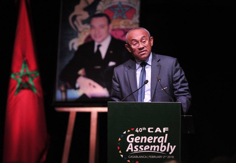 CAF President Ahmad Ahmad